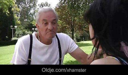 DP oma sexfilme gratis erster Timer